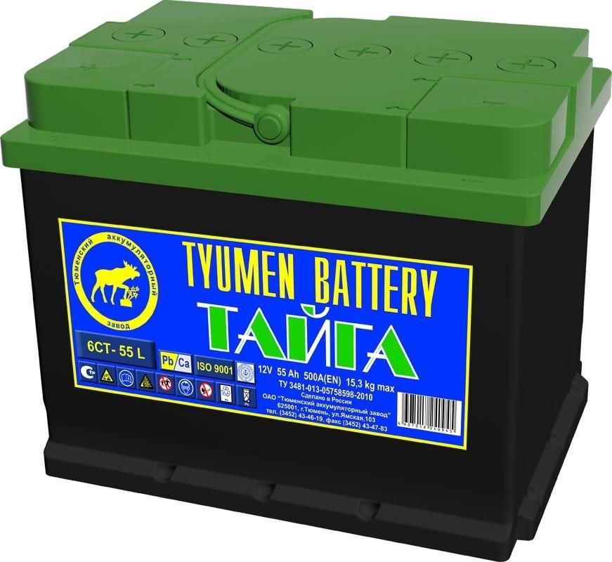 Где купить хороший акуммулятор в челябинске